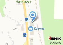 Компания «Никаноровна» на карте