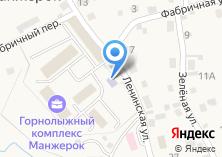 Компания «Манжерок» на карте
