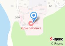 Компания «Дом ребенка» на карте