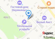 Компания «Тёпленькая» на карте