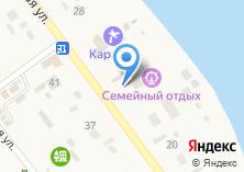 Компания «Семейный отдых» на карте