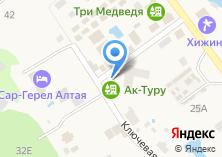 Компания «Ак-туру» на карте