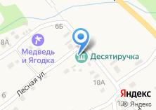 Компания «Десятиручка» на карте