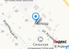 Компания «Почтовой отделение» на карте