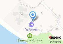 Компания «Алтея» на карте