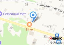Компания «Старуха Шапокляк» на карте