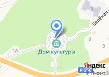 Компания «Администрация Соузгинского сельского поселения» на карте