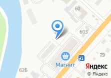 Компания «Горно-Строй» на карте