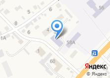 Компания «Майминская центральная районная больница» на карте