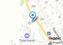 Компания «Алтай-Шина» на карте