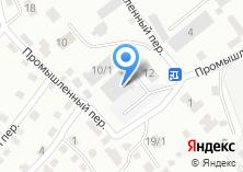 Компания «Сипар АвтоГаз» на карте