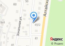 Компания «КБК Строй» на карте