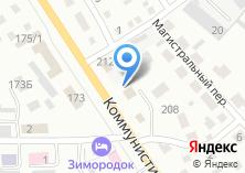 Компания «ДентОкс» на карте