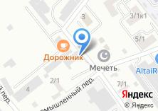 Компания «Меркит» на карте