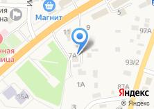 Компания «Прокуратура Майминского района» на карте