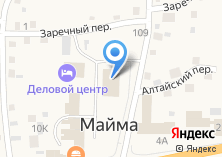 Компания «Музей камня» на карте
