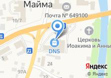 Компания «Магазин мороженого» на карте