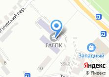 Компания «Горно-Алтайский государственный политехнический колледж» на карте