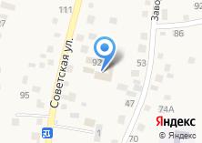 Компания «Нарине» на карте