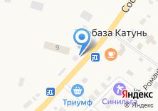 Компания «Кадын» на карте