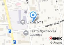 Компания «Отдел Военного комиссариата Республики Алтай по Майминскому и Чойскому районам» на карте