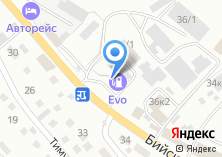 Компания «Алтайтранснефть» на карте