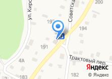 Компания «Светлана» на карте