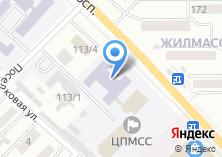 Компания «Школа-интернат №1 для детей-сирот и детей» на карте