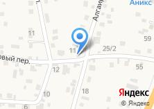 Компания «Геолог» на карте