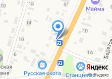 Компания «Дракон» на карте
