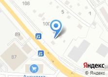 Компания «Городской союз индивидуальных автопредпринимателей» на карте
