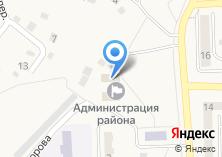 Компания «Управление культуры Администрации Гурьевского муниципального района» на карте