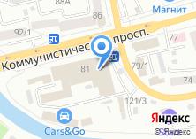 Компания «Офис-Информ» на карте