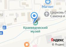 Компания «Гурьевский городской краеведческий музей» на карте