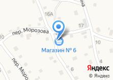 Компания «Продовольственный магазин в переулке Морозова» на карте