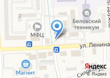 Компания «Продовольственный магазин на ул. Ленина» на карте