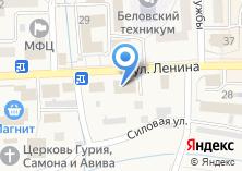 Компания «Тепломастер» на карте