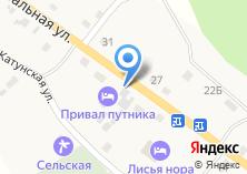 Компания «Привал путника» на карте