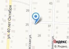 Компания «Кузбасс» на карте