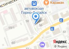 Компания «Чуйский» на карте