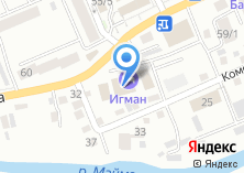 Компания «Игман» на карте