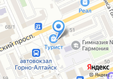 Компания «КАНЦТОВАРЫ» на карте
