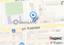 Компания «Центр технической инвентаризации Кемеровской области» на карте