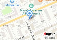 Компания «Ростелеком Горно-Алтайский филиал» на карте