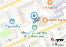 Компания «Музей» на карте