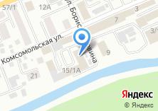 Компания «Отдел ГИБДД г. Горно-Алтайска» на карте