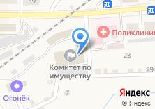 Компания «Комитет по управлению муниципальным имуществом Администрации Гурьевского муниципального района» на карте