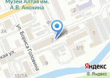 Компания «Центр молодежной политики Республики Алтай» на карте
