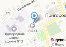 Компания «Территориальный организационно-распорядительный орган» на карте