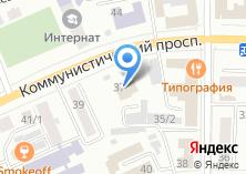 Компания «Горный Алтай-Медиа» на карте